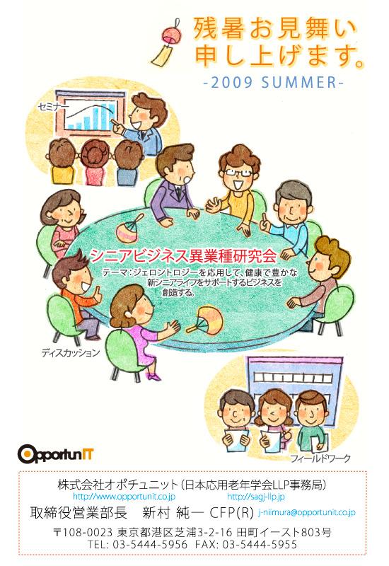 web-z-n.jpg