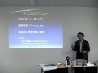 111112_1_Mr.Saito.jpg